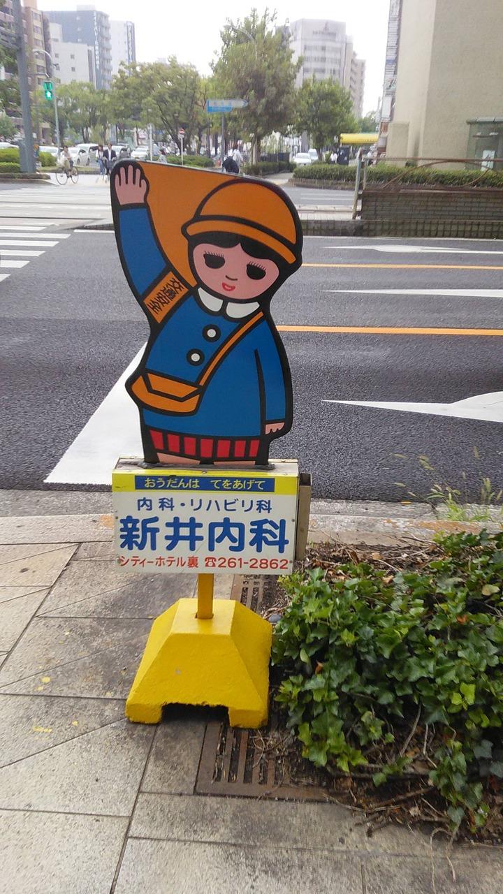 広島観光129