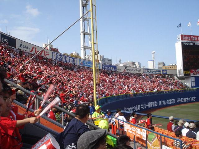 カープファン005横浜スタジアム