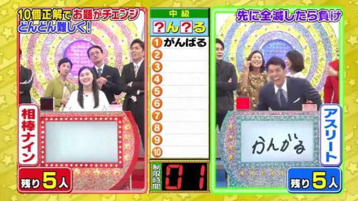 20170208ミラクル9前田&稲葉158