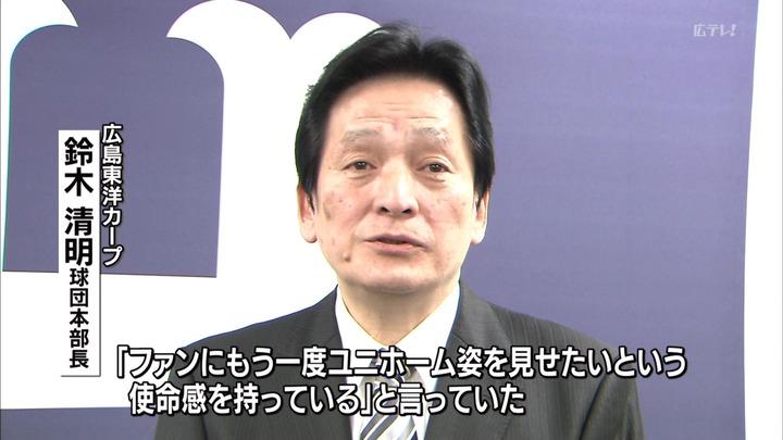 黒田復帰41