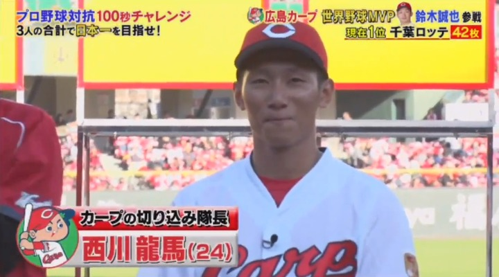 20191130炎の体育会TV6