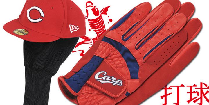 カープゴルフ用手袋&ヘッドカバー2