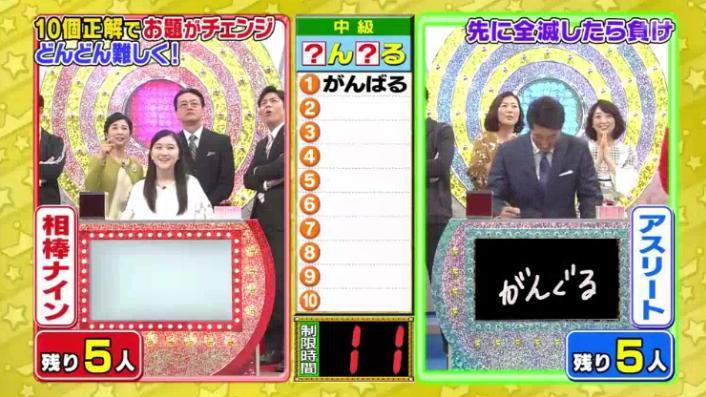 20170208ミラクル9前田&稲葉156