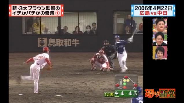 20130724怒り新党044