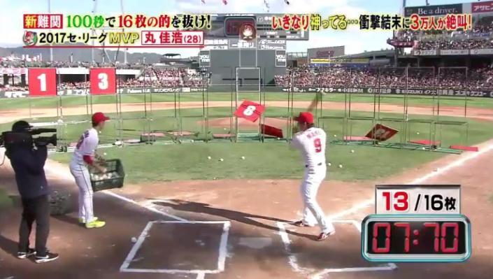 20171202炎の体育会TV158
