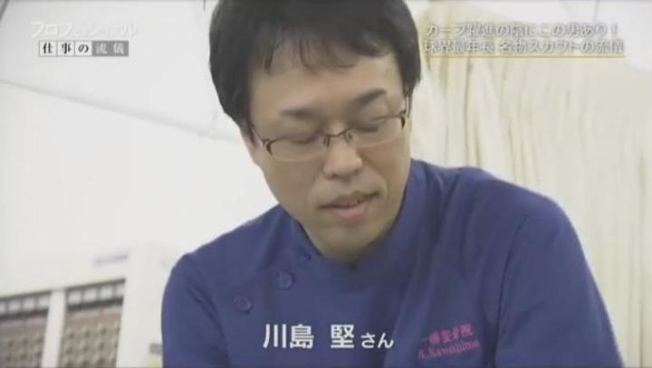 20171225プロフェッショナル苑田聡彦210