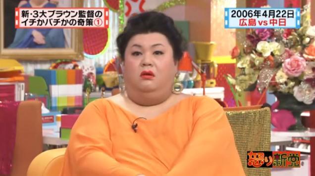 20130724怒り新党070