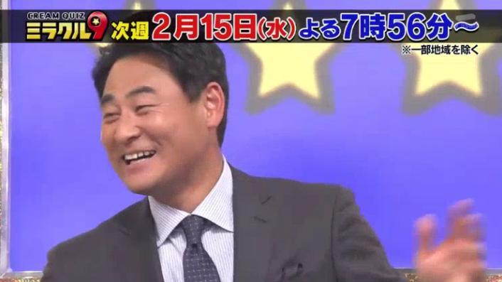 20170208ミラクル9前田&稲葉294