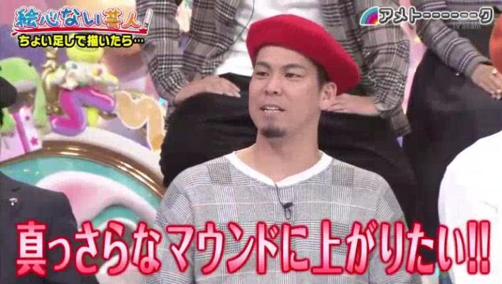 20190321アメトーーク絵心ない芸人21