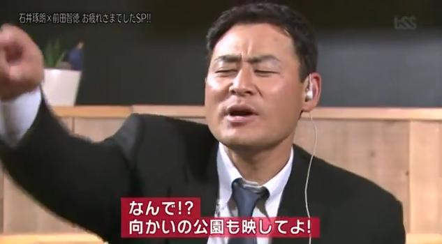 石井琢朗×前田智徳221