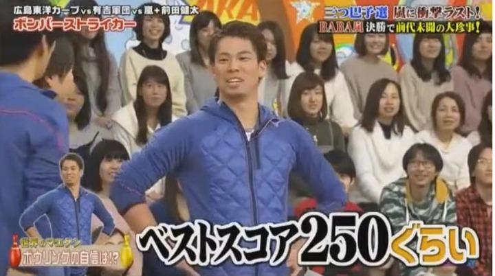 20180103VS嵐SP815
