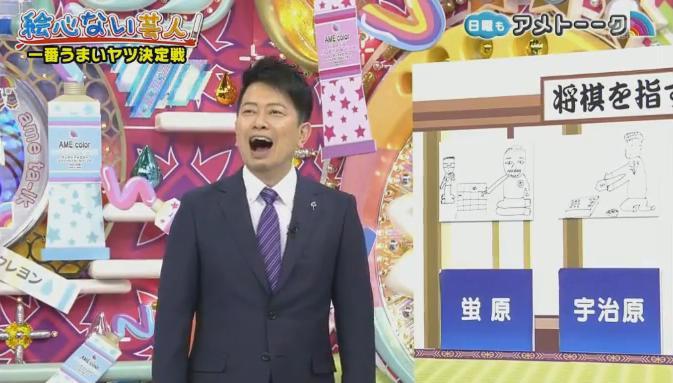 20180121アメトーーク絵心ない芸人102