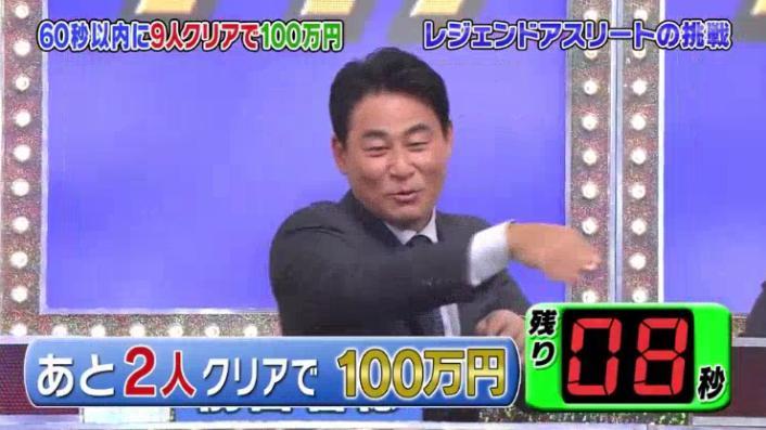 20170208ミラクル9前田&稲葉273
