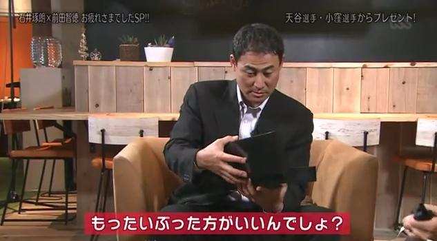 石井琢朗×前田智徳144
