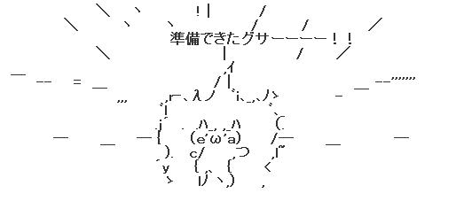 江草AA03