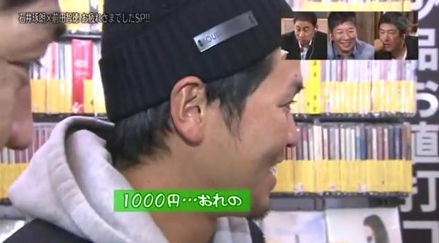 石井琢朗×前田智徳102