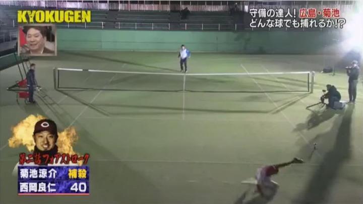 20171231KYOKUGEN菊池テニス59