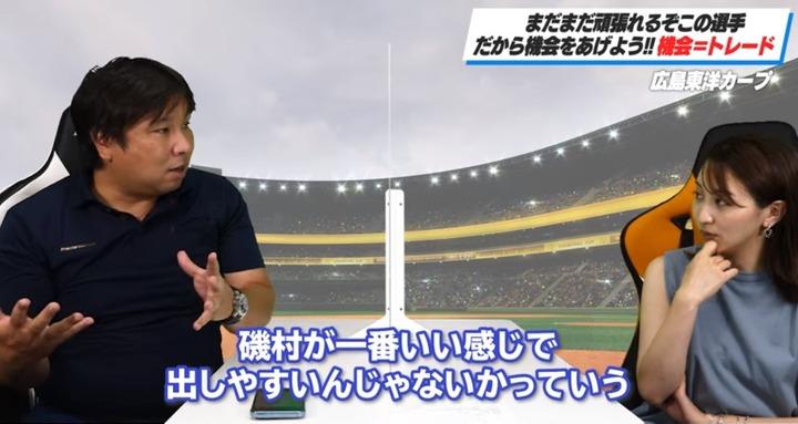 里崎トレード2021磯村床田長野1