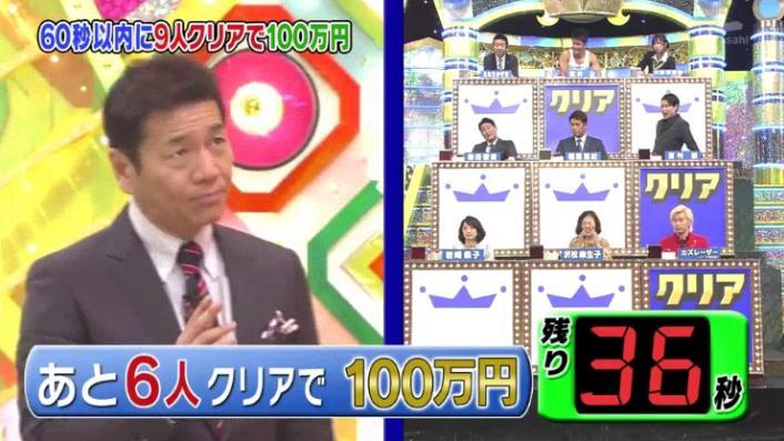 20170208ミラクル9前田&稲葉223