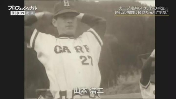 20171225プロフェッショナル苑田聡彦246