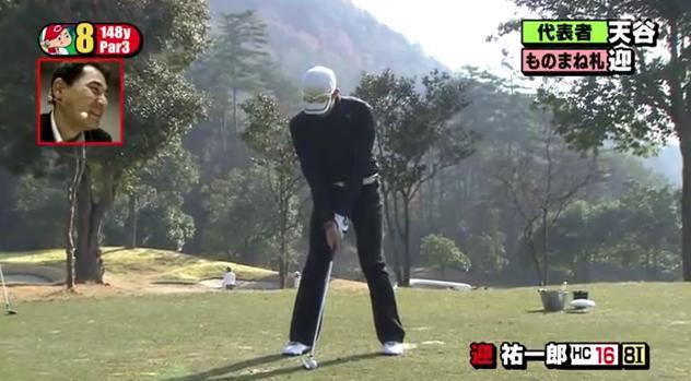カープ選手会ゴルフ2014035