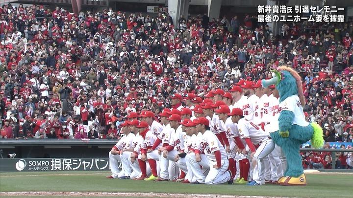 新井引退セレモニー24