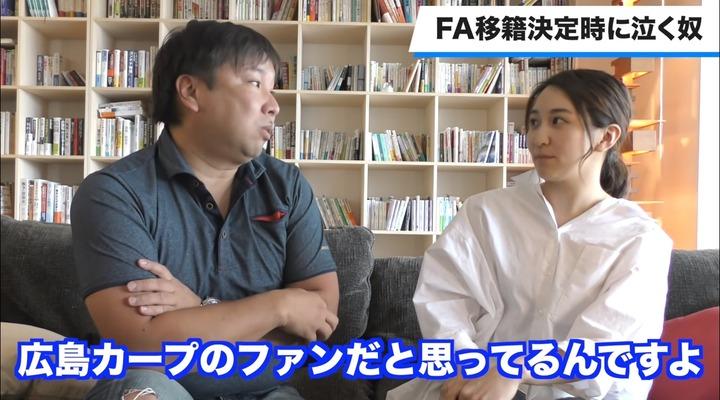 里崎チャンネル新井FA1