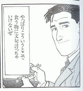 広島観光626