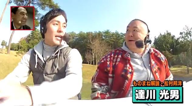 カープ選手会ゴルフ2014033