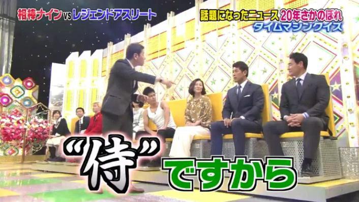 20170208ミラクル9前田&稲葉5