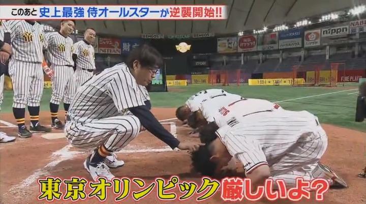 20200102リアル野球BAN209