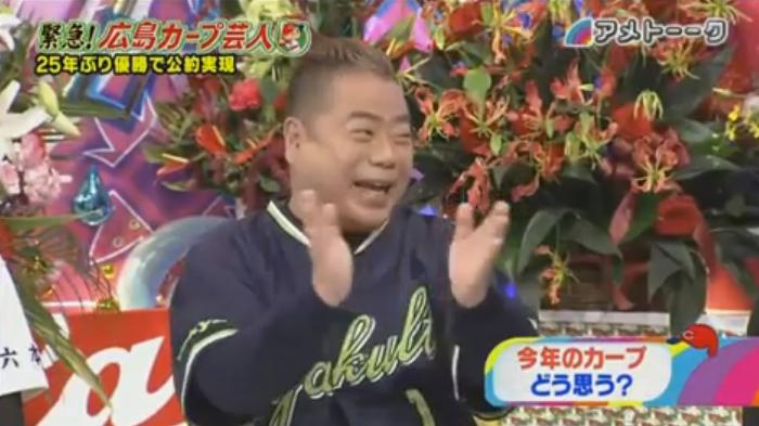 カープ芸人第三弾60