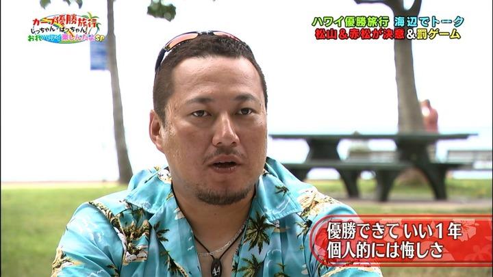 20161216金ぶちカープ優勝旅行73