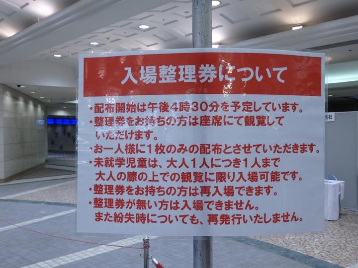 20161209福井トークショーin広島駅地下5
