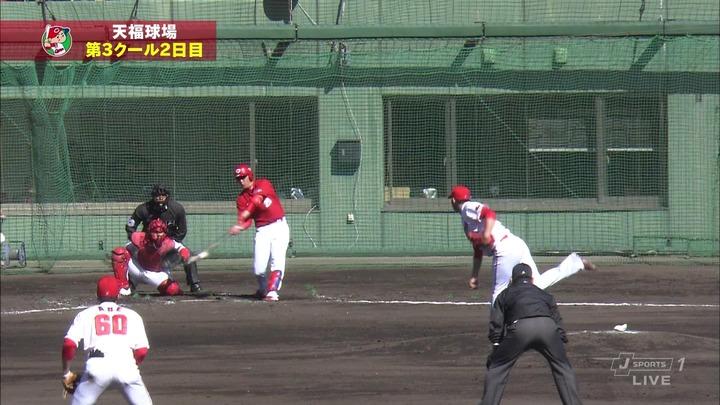 新井145