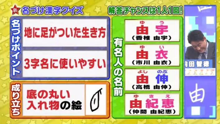 20170208ミラクル9前田&稲葉173