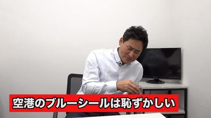 前田智徳11
