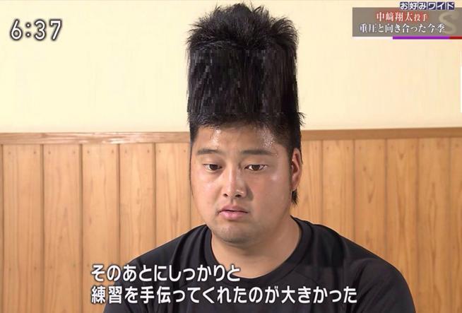 中崎コラ1