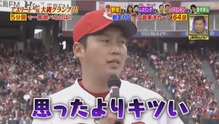 20170121炎の体育会TVカープ大縄跳び参戦116