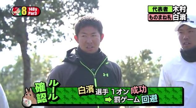 カープ選手会ゴルフ2014043