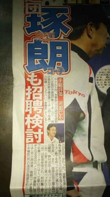 河田琢朗7