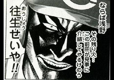 http://livedoor.blogimg.jp/koisokucarp/imgs/d/8/d82ba96f.jpg