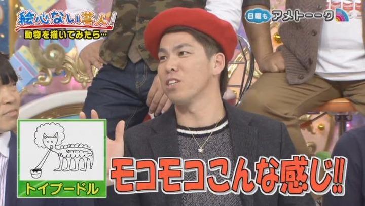 20170122アメトーーク絵心ない芸人マエケン124