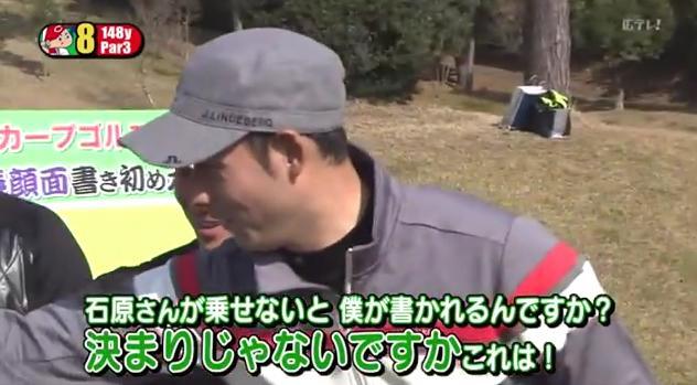 カープ選手会ゴルフ2014071