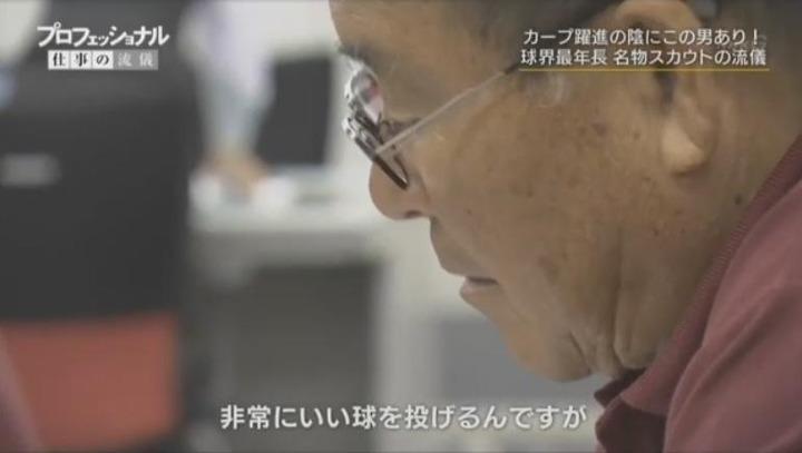 20171225プロフェッショナル苑田聡彦44