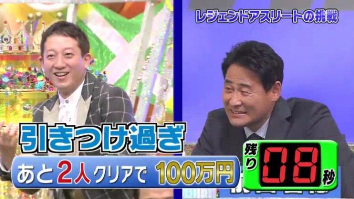 20170208ミラクル9前田&稲葉265