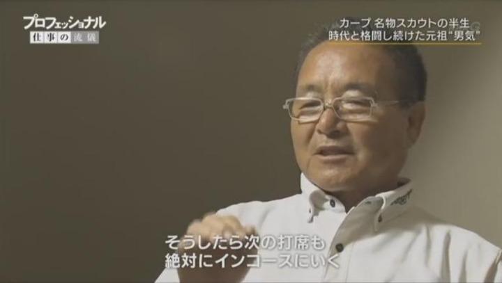 20171225プロフェッショナル苑田聡彦293