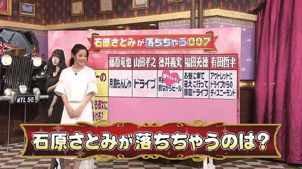 しゃべくりミコライオ徳井23