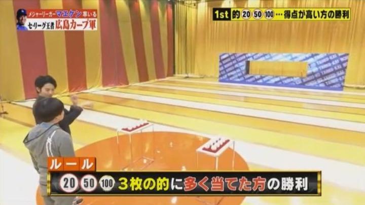 20180106炎の体育会TV4