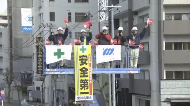 2017優勝パレード53